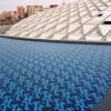 مكتبة الأسكندرية : « إنشاء قاعة مؤتمرات ومعرض ومتحف فى مدينة 6 أكتوبر »