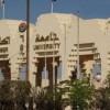 اختطاف طالبة بطب أكتوبر والجناة يطلبون 100 ألف جنيه فدية