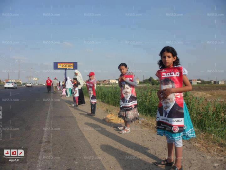 الاطفال في دعاية مرسي