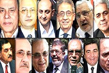 المرشحين لانتخابات مصر 2012