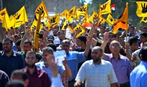 مظاهرات إخوانية