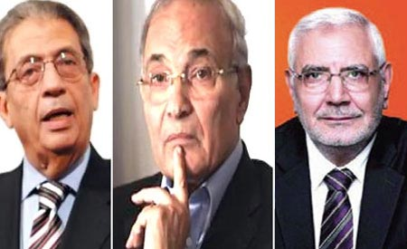 أمراض مرشحي الرئاسة