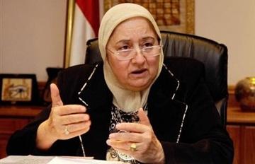 الدكتورة نجوى خليل
