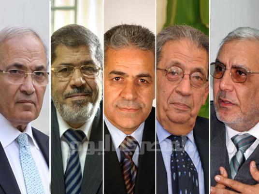 المرشحين للرئاسة