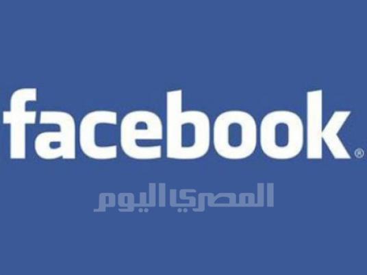 facebook_logo_copy