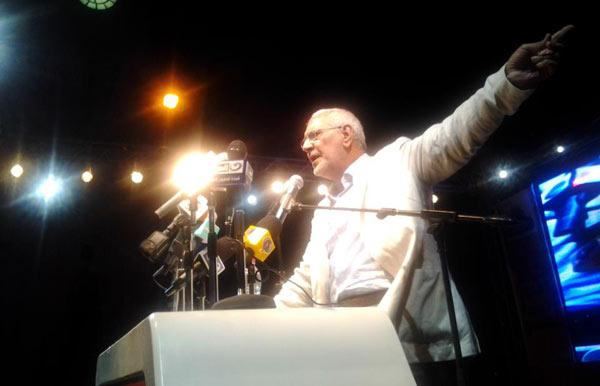 المؤتمر الانتخابي لابو الفتوح
