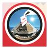 الانتخابات الرئاسية - مصر 2012