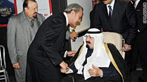 العاهل السعودي عند وصوله إلى نيويورك